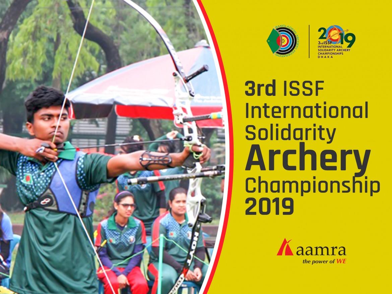 Archery Facebook Post Design