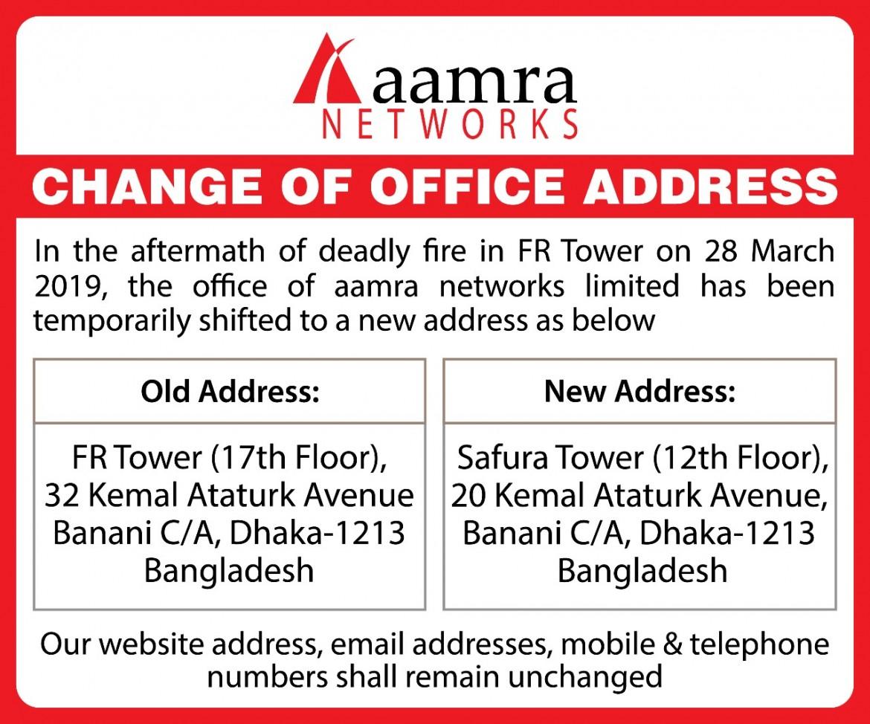 Change-of-Office-Address-ANL-02042019